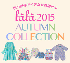 AUTUMN COLLECTION