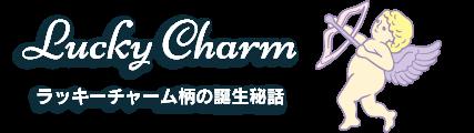 CharmStory