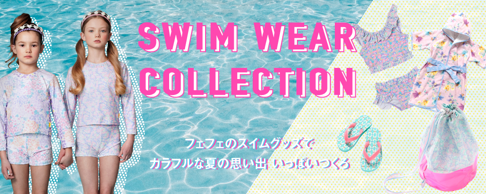 SWIM WEAR COLLECTION